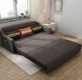 沙發床 可折疊乳膠沙發床雙人客廳多功能小戶型 1.8米1.5坐臥兩用2米三人 mks韓菲兒