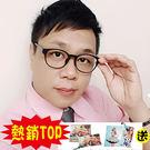 時尚簡約‧男女款眼鏡‧暢銷日本‧超彈性鏡框‧輕巧‧不易變形‧耐刮-霧黑
