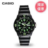 CASIO卡西歐MRW-200H-3BVDF學生錶