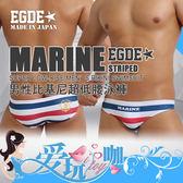 ● L號 ● 日本 EGDE 仲夏夜之夢海灘男孩 男性比基尼超低腰泳褲 MARINE Super Low-rise Bikini Swimsuit EDGE