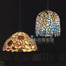 [吉客家居] 吊燈 JW199-199A...