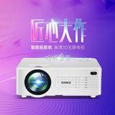 投影議 新款熱銷投影儀AK80迷你微型LED便攜家用辦公高清1080P投影機igo 珍妮寶貝