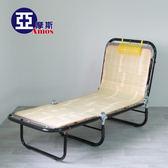 和風竹蓆萬年床 五段式三折休閒躺椅 折疊床 涼椅 涼蓆 收納 MIT免運 Amos【YBA004】