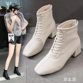 米白色高跟短靴2020秋冬新款網紅英倫風馬丁靴氣質百搭粗跟女靴 EY9970 【野之旅】