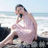 洋裝 新款韓版氣質掛脖露肩溫柔風洋裝粉色減齡網紗吊帶短裙 綠光森林