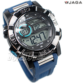 JAGA捷卡 個性 多功能大視窗計時電子男錶 冷光防水 電子手錶 鬧鈴 計時碼錶 可游泳 M1202-EA(藍黑)