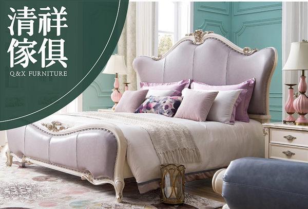 【新竹清祥家具】EBB-06BB11-小英式貴族新古典亮烤珍珠白六呎床架
