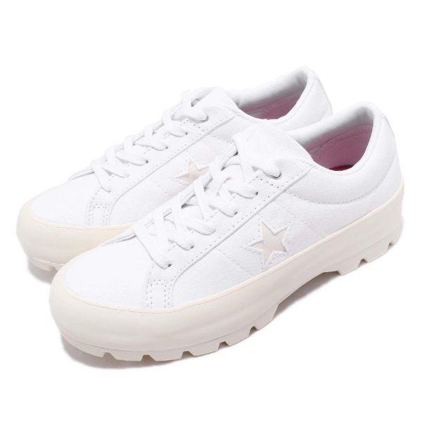 Converse One Star Lugged 白 米白 復古奶油底 厚底 增高 男鞋 女鞋 休閒鞋 運動鞋【PUMP306】 563426C