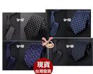 草魚妹-K1312領帶手打領帶7CM中寬版領帶領帶,單領帶售價150元