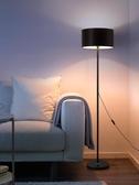 落地燈 創意北歐led臥室落地燈 客廳簡約現代床頭立式臺燈沙發坐地燈 220VJD 新品來襲