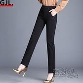 小直筒長褲女高腰彈力女褲新款春夏薄款垂感顯瘦女式直筒褲 衣櫥秘密