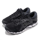 Mizuno 慢跑鞋 Wave Sky 2 黑 白 二代 反光 足弓入門款 舒適緩震 運動鞋 男鞋【PUMP306】 J1GC1802-09