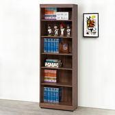 Homelike 愛爾2尺開放書櫃-免組裝