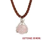 水晶項鍊-水晶戀曲 (兩色材質選-網路購物限定)石頭記
