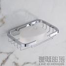 304不銹鋼肥皂碟浴室香皂盒衛生間肥皂網肥皂盒皂網肥皂架壁掛 降價兩天