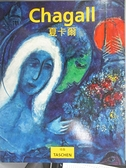 【書寶二手書T6/藝術_FK5】馬克.夏卡爾 1887-1985_如詩如畫_英戈.瓦爾