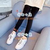 女童打底褲新款韓版兒童洋氣褲子女大童秋裝外穿長褲【奇趣小屋】