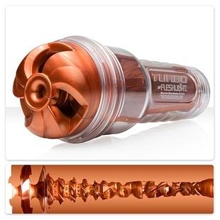 美國Fleshlight★Turbo Thrust Copper 狂暴_古銅★飛機杯罐