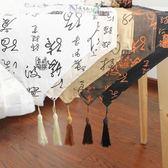 定制新中式禪意書法雙層桌旗復古棉麻桌巾古典茶幾櫃中國風長條桌布 歐韓時代