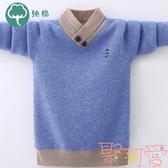 男童毛衣兒童純棉加絨加厚高領保暖中大童針織衫【聚可愛】
