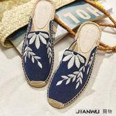 麻繩草編漁夫鞋平底穆勒鞋