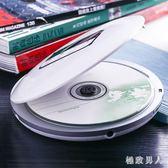 學生用cd機播放器家用學英語 便攜式CD播放機發燒 隨身聽TA4975【極致男人】
