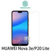 【妃凡】NILLKIN HUAWEI Nova 3e/P20 Lite 超清防指紋保護貼 - 套裝版 含鏡頭貼 (K)