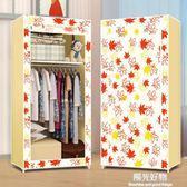 衣櫃衣櫥簡易單人宿舍布組裝簡約現代經濟型布藝收納小省空間 igo全館9折