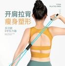 拉力器 8字拉力器家用健身瑜伽神器材彈力...