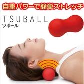 【日本alphax】TSUBALL 舒壓花生球