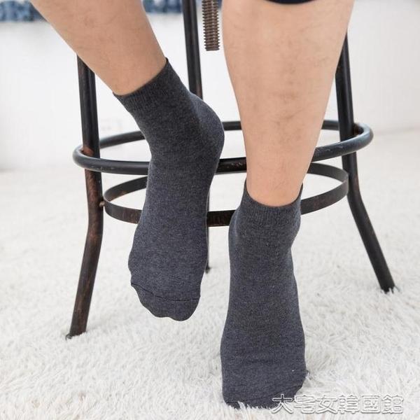 男商務襪南極人襪子男士中筒棉襪短襪船襪黑襪子夏季防臭吸汗薄款商務四季 【快速出貨】