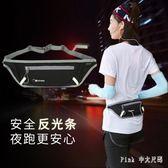 新款運動腰包男女跑步裝備手機包防水輕薄健身腰帶貼身戶外小腰包 nm3937 【Pink中大尺碼】