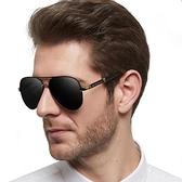 ?龍金典日夜兩用變色太陽鏡男偏光開車專用司機駕駛墨鏡釣魚眼鏡 初色家居館