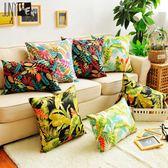 棉質東南亞風布藝沙發抱枕靠墊辦公室腰枕套車用靠背墊WY