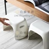 腳凳日系加厚小凳子簡約矮凳子兒童家用塑料板凳小椅子換鞋凳踏【白嶼家居】