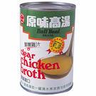 牛頭牌原味高湯-雞汁411g*3入【愛買】