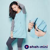 【ohoh-mini孕婦裝】舒適磨毛哺乳居家服(上衣+褲子)