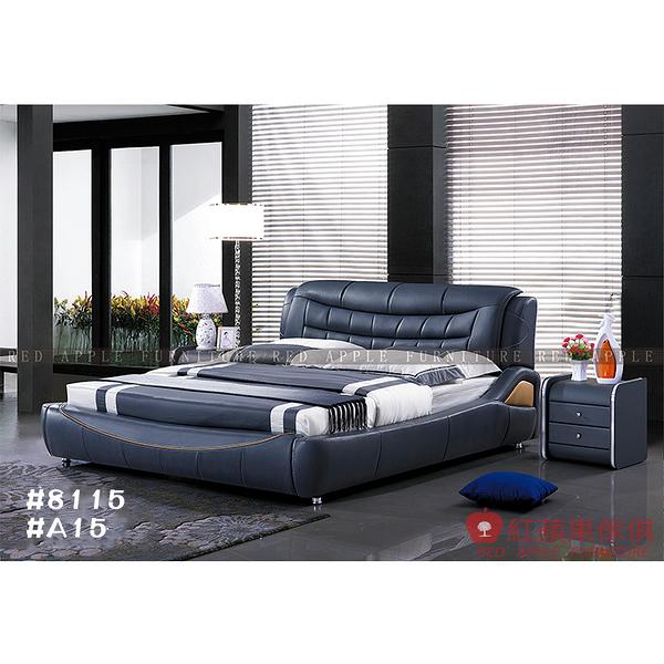 [紅蘋果傢俱] LW 8115 6尺真皮軟床 頭層皮床 皮藝床 皮床 雙人床 歐式床台 實木床