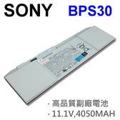 SONY 6芯 BPS30 日系電芯 電池 SVT13129CJS SVT1312AJ SVT1312Z9E