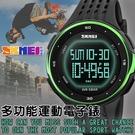 【含原廠盒】SKMEI  防水50米 時...