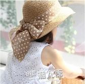 寶寶海邊度假大檐草帽親子款夏季防曬遮陽沙灘帽可折疊小孩涼帽女   9號潮人館