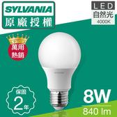 喜萬年SYLVANIA 8W LED 燈泡 自然光4000K 6入