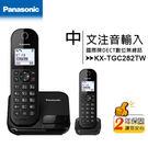 國際牌Panasonic KX-TGC2...