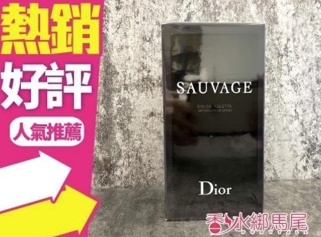 Dior 迪奧 曠野之心 男性淡香水 強尼戴普代言 5ML香水分享瓶◐香水綁馬尾◐