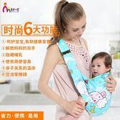 嬰兒背帶單肩橫抱寶寶喂奶背巾前抱兒童小孩抱巾四季