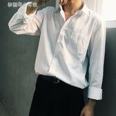 襯衫 韓版春季長袖白色襯衫男士簡約打底衫商務男生休閒寬鬆襯衣修身 〖滿千折百〗
