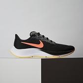 Nike Air Zoom Pegasus 37 男鞋 慢跑 緩震訓練運動鞋黑BQ9646010
