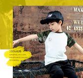 男童短袖 純棉t恤短袖韓版中大童迷彩拼接童裝上衣男孩潮 珍妮寶貝