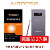 快速出貨 NIRDOSA SAMSUNG Note 8 鏡頭 玻璃纖維 保護貼-2入裝