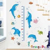 壁貼【橘果設計】海豚身高尺 DIY組合壁貼 牆貼 壁紙 室內設計 裝潢 無痕壁貼 佈置